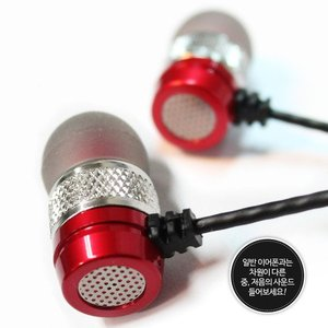 Earphone D